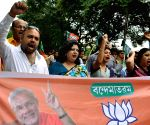 BJP demonstration against WB Govt.