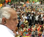 BJP demonstration against hike in BBMP Property Tax