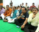 BJP's silent demonstration against violence in Amit Shah's roadshow