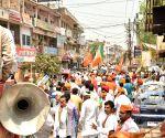 Buxar (Bihar): 2019 Lok Sabha elections - Ashwini Kumar Chaubey's roadshow
