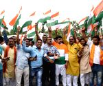 BJP workers take out 'Tiranga Yatra' on Independence Day eve