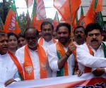 Karimnagar (Telangana): BJP's protest