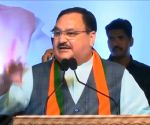 JP Nadda's press conference