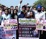 BJP Yuva Morcha's demonstration against the Delhi Government