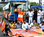 BJYM demonstration against Majerhat Bridge collapse