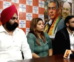 Priyanka Sharma's press conference