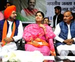 BJP workers meet - Poonam Mahajan