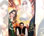 'Black magic': Pak PM's ex-wife tweets poster; deletes later