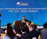 CHINA-BOAO-BFA 2015-TECHNOLOGY AND INNOVATION