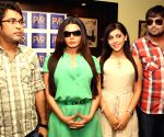Promotional event of the film 'rakhtbeej'