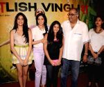 English Vinglish film lauch