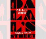 Free Photo: Dalal's Street