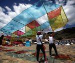 COLOMBIA BOYACA KITE FESTIVAL