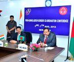India-Bangladesh Border Co-Ordination Conference