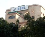 File Photos: BSNL