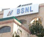 BSNL merger or Satyam typ