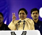 Mayawati during an election rally