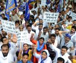 BSP's demonstration