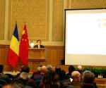 ROMANIA BUCHAREST CHINA DIPLOMATIC RELATIONS SEMINAR