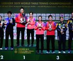 HUNGARY BUDAPEST TABLE TENNIS WORLD CHAMPIONSHIPS DAY 6