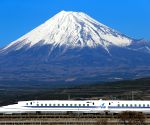 File Photos: Bullet Train