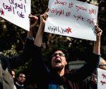 EGYPT CAIRO PROTEST YEMEN AIRSTRIKE