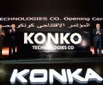 EGYPT CAIRO CHINA KONKA FACTORY INAUGURATION