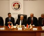 EGYPT-CAIRO-NATIONAL ELECTION AUTHORITY-PRESS CONFERENCE