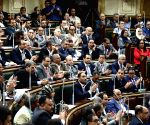 EGYPT CAIRO PARLIAMENT SAUDI ARABIA ISLANDS TRANSFER