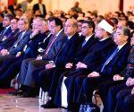 EGYPT CAIRO ECONOMY CONFERENCE