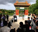 Canberra (Australia): China gifts Beijing Garden to Australia