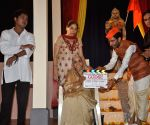 Mahurat of film Godse