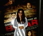 Screening of film Once Upon A Time in Bihar