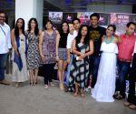 Screening of film Romil and Jugal