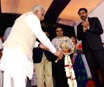 41st Jawaharlal Nehru National Science, Mathematics and Environment Exhibition-2014