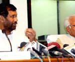 Haryana CM, Ramvilas Paswan address press conference