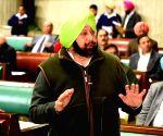 Punjab assembly salutes indomitable spirit of women