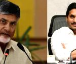 YSRCP protest at Chandrababu Naidu's house leads to tension, clash