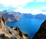 Changbai Mountain Tianchi