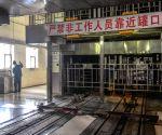 CHINA JILIN CHANGCHUN MINE EARTHQUAKE