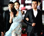 CHINA JILIN CHANGCHUN FILM FESTIVAL CLOSING