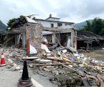 CHINA SICHUAN CHANGNING EARTHQUAKE