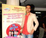 Success party of Hindi play 'Sab Golmaal Hai'