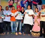 'Chembu Chinna Satyam' - audio release