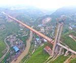 CHINA GUIZHOU SICHUAN CHISHUI RIVER BRIDGE