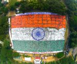 The largest human flag formation