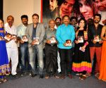 'Q' - audio launch