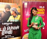 'Idam Porul Yeaval' - Audio launch stills