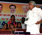 Kerala CM during G. Ramanujam's birth centenary celebrations