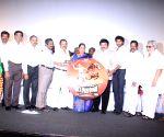'Veerapandiya Kattabomman' - trailer launch